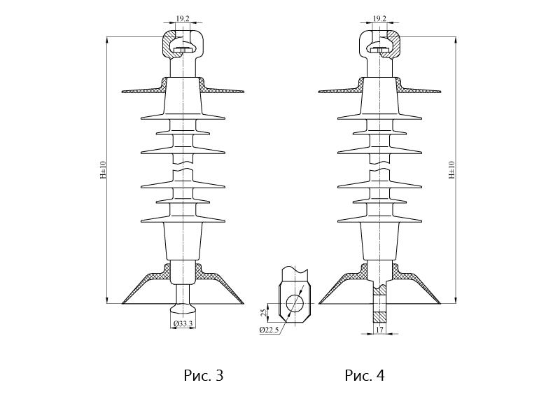 Изоляторы подвесные ПСПКр на напряжение 25 кВ с длиной пути утечки 0,95 м