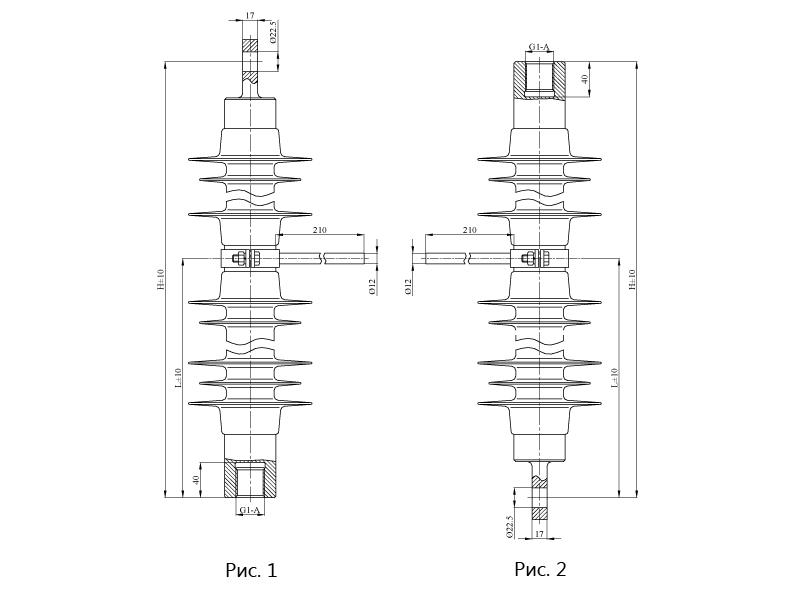 Изоляторы фиксаторные ФСПКр с нейтральной вставкой на напряжение 3 кВ